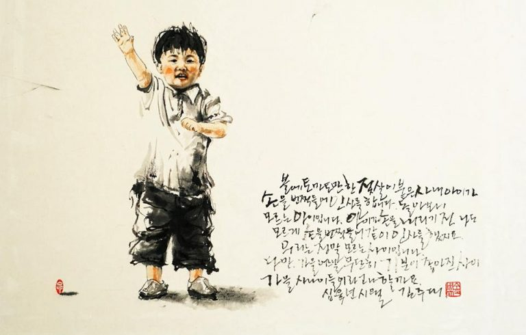 A chubby boy — Kim ju-dae